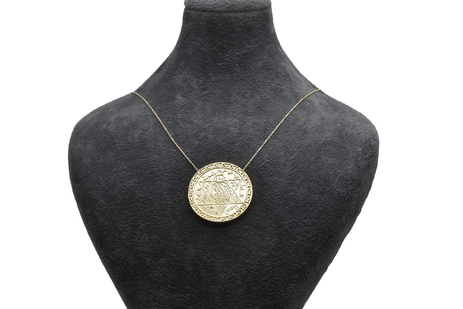- Ahsen 14K Altın Kolye Davut Yıldızı AH-0151